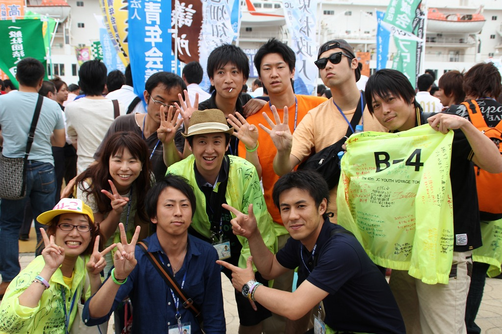 杉山君B-4