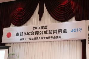 20140314_9JC_19