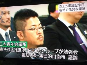 小山田委員長テレビに