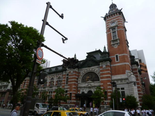 開港記念会館