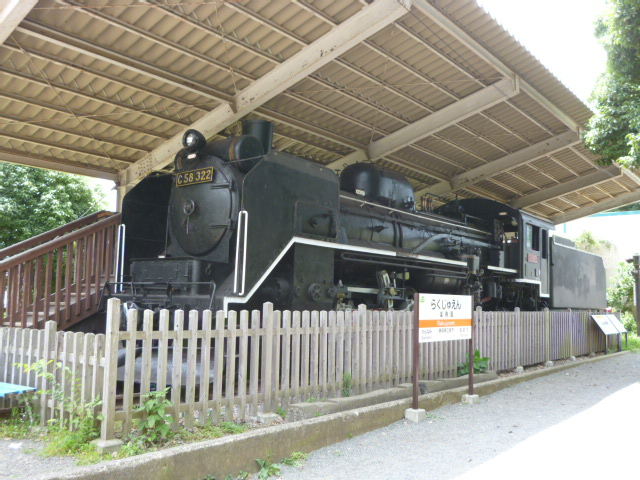 P1040132