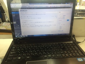 141231_会社PC