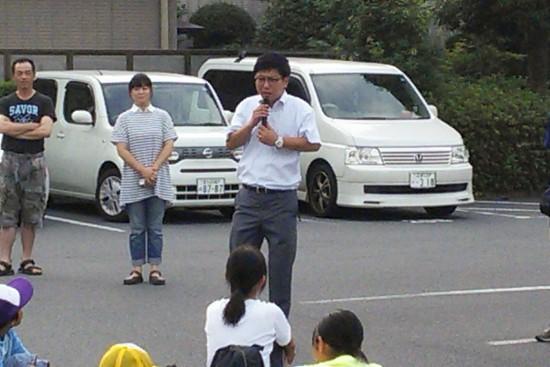 camp-shiyakusyo-02