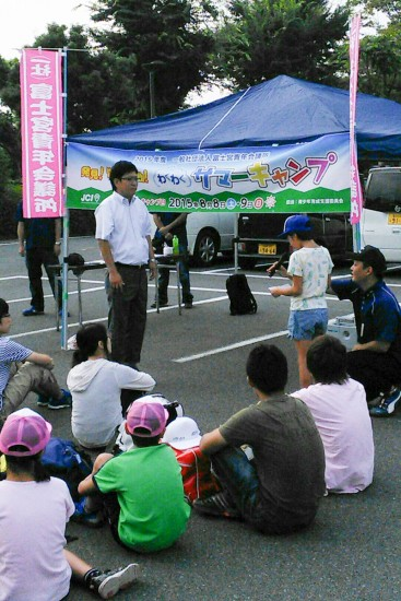 camp-shiyakusyo-04