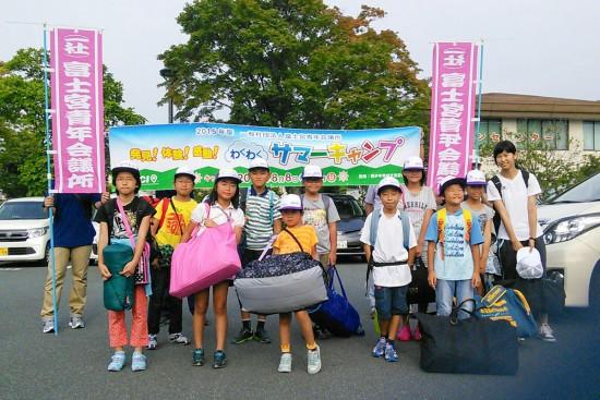 camp-shiyakusyo-07