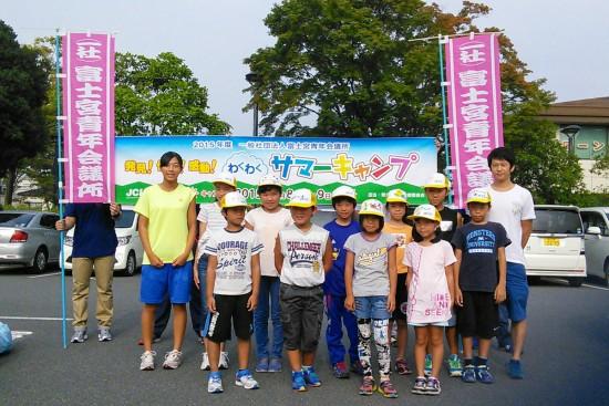 camp-shiyakusyo-09