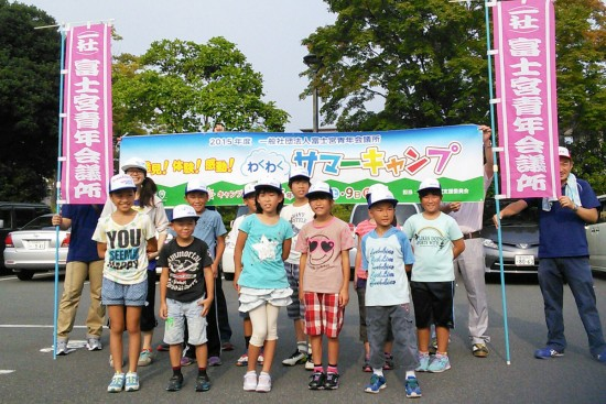 camp-shiyakusyo-15