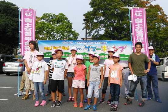 camp-shiyakusyo-17