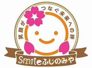 smileふじのみや