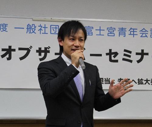 講師紹介IMG_2097