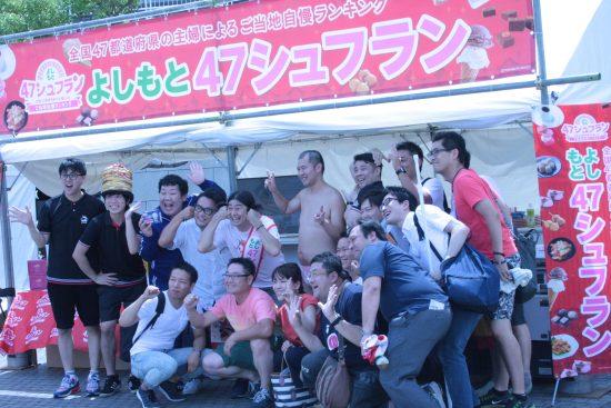 写っているのは富士宮のメンバーではございません・・・